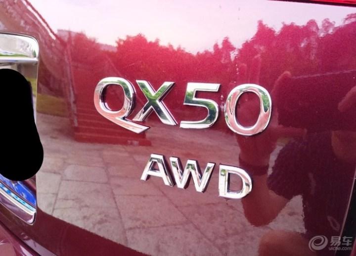 """""""娶""""回颜值高的英菲尼迪QX50做家用车"""