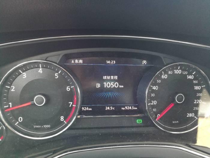 辉昂1300公里(9成高速1成拥堵市区)消耗800元95