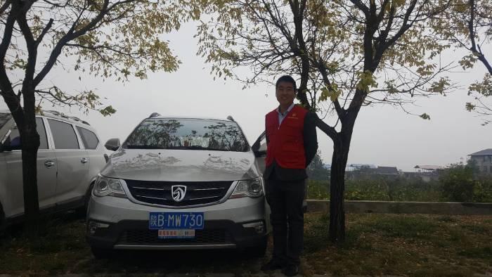 陕西宝骏车友会三周年活动