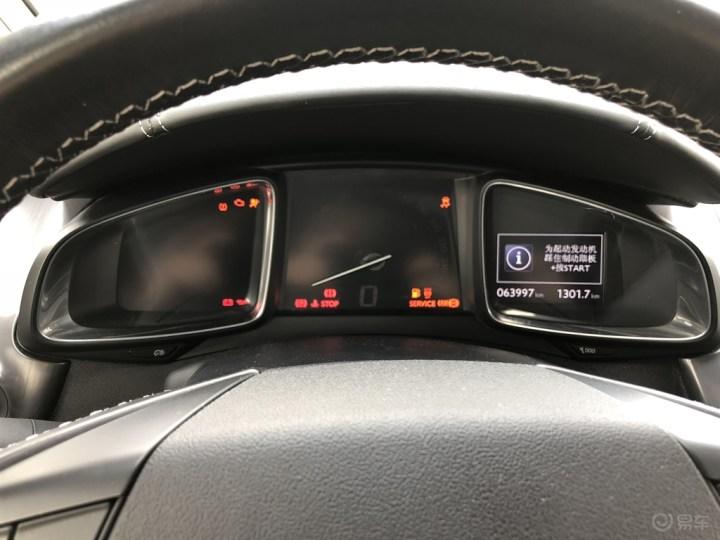 【最实用】看懂DS多功能仪表盘,用车少困扰