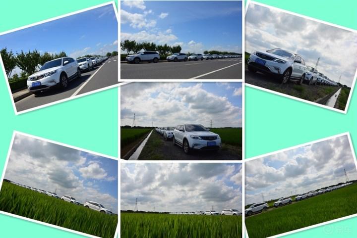 #留任#回顾这一年跟着苏州吉利车友会活动的精彩瞬间