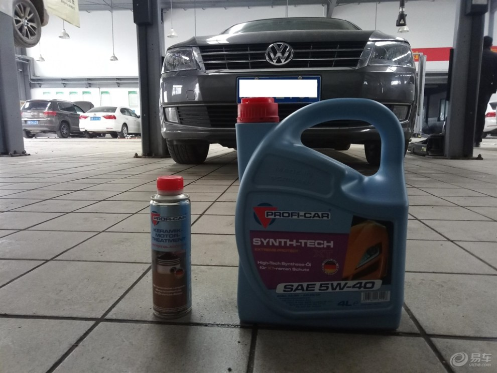 #易车众测#德国保菲机油,让爱车跑的更顺畅