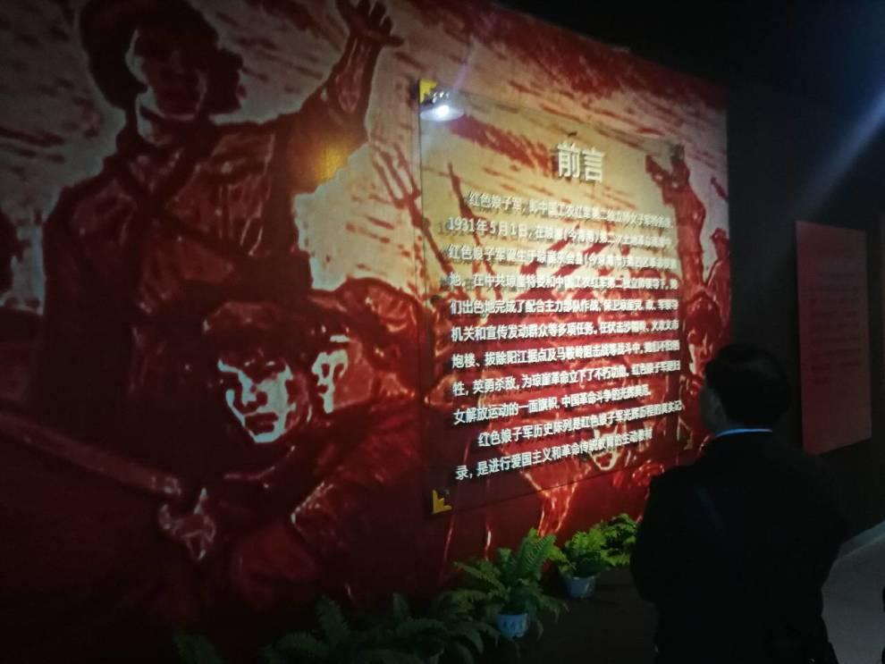 琼海嘉积镇红色娘子军纪念园