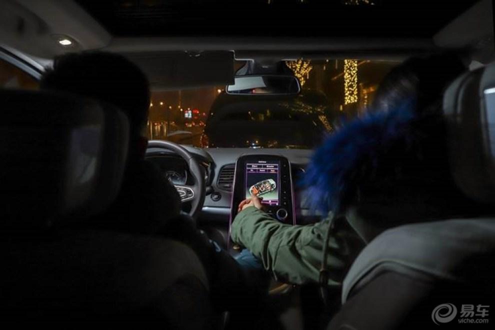 雷诺ESPACE,这款车可以让生活变得更有仪式感