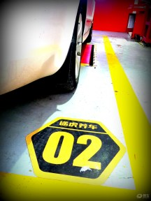 #易车众测# 马牌轮胎MC5测试报告