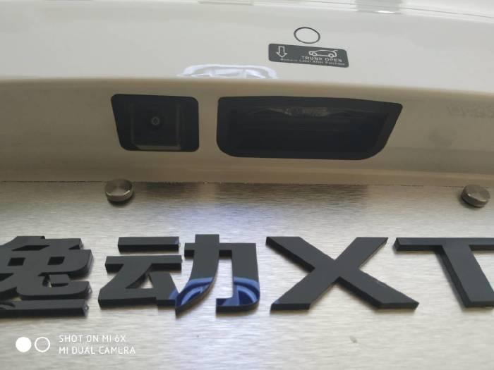 新逸动XT看车小记