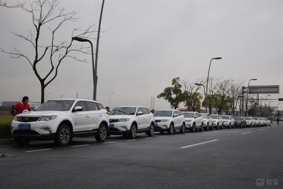 易车网博越社区苏州博越车友会2019年首次聚会纪实