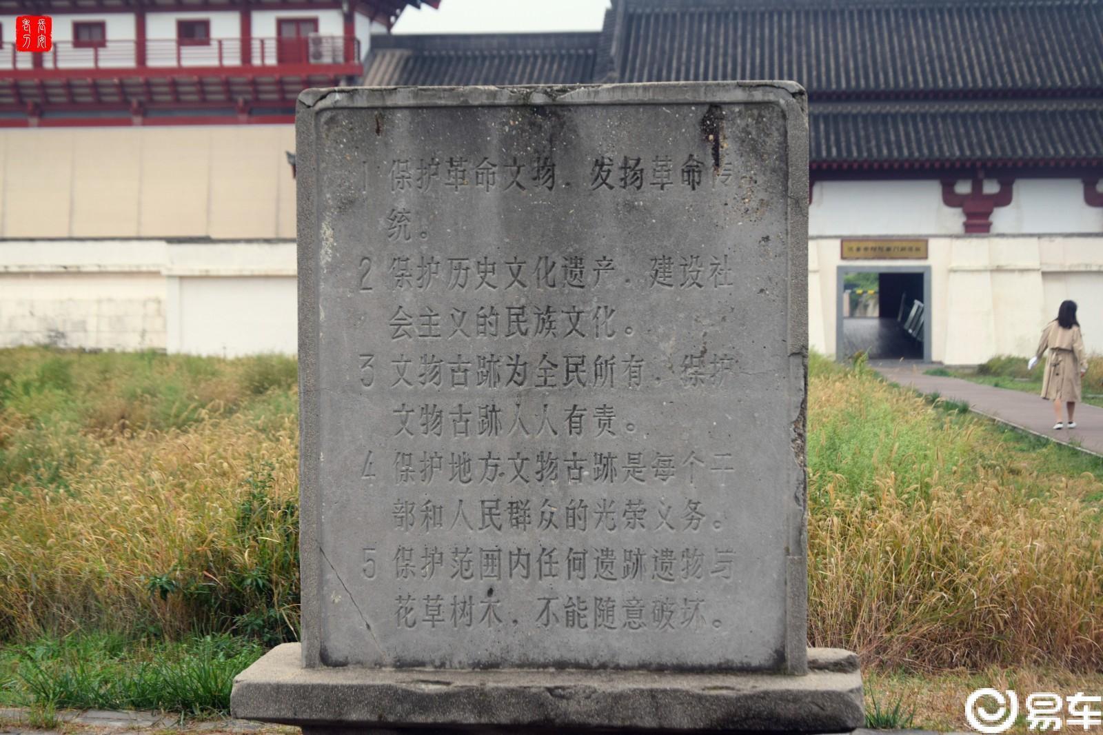 【迎国庆,展风采】穿过千年时光与国宝对话,全家国庆游汉阳陵