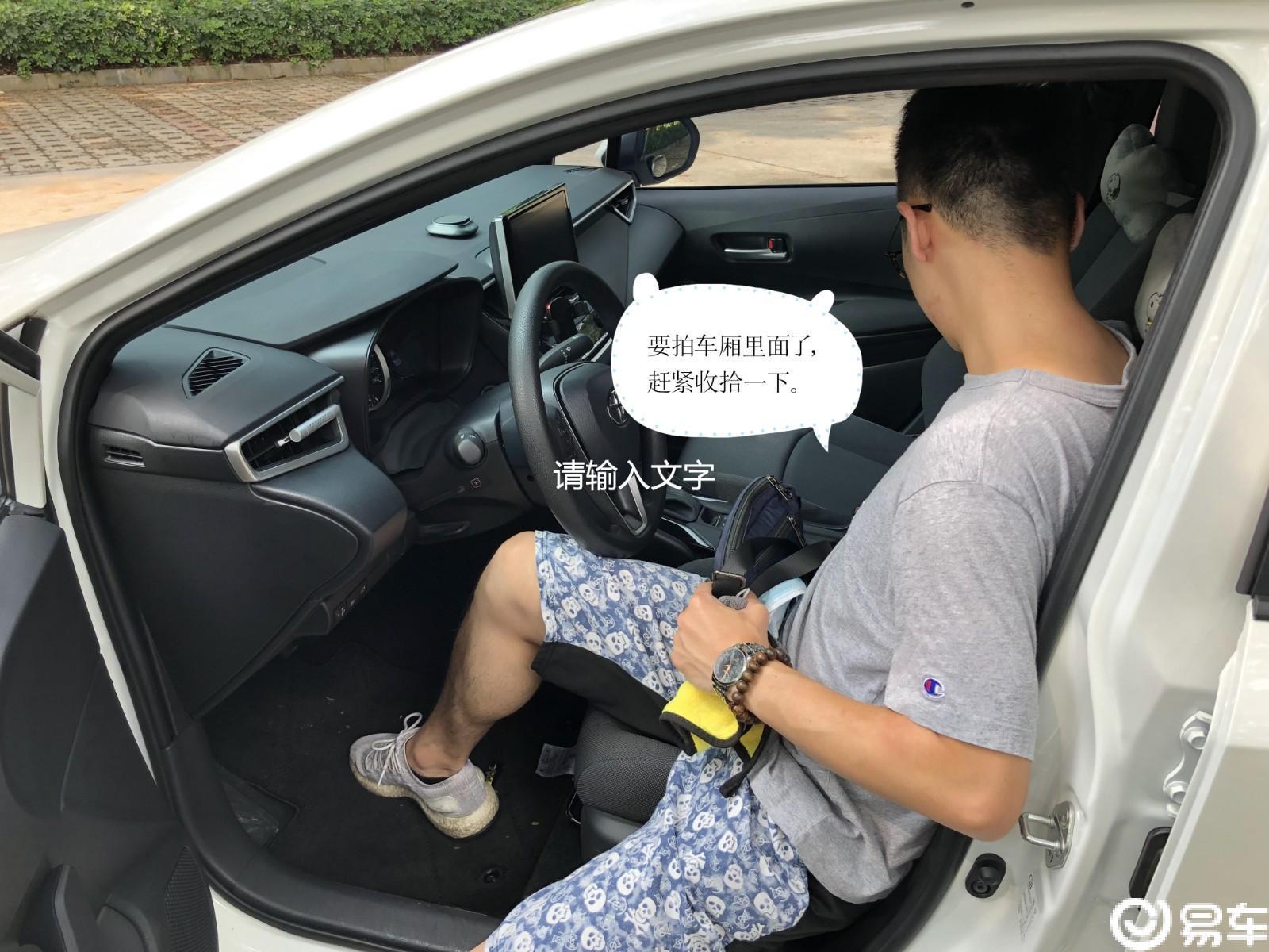 #潮生活#买车一定要够帅气,小鲜肉国庆喜提雷凌