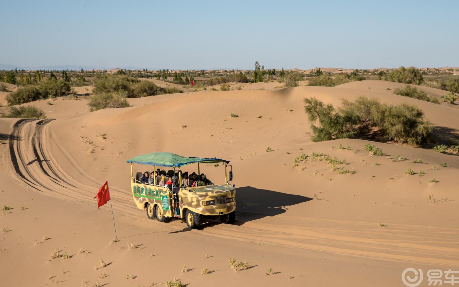鄂尔多斯有个美丽而宽阔的沙漠——库布其沙漠