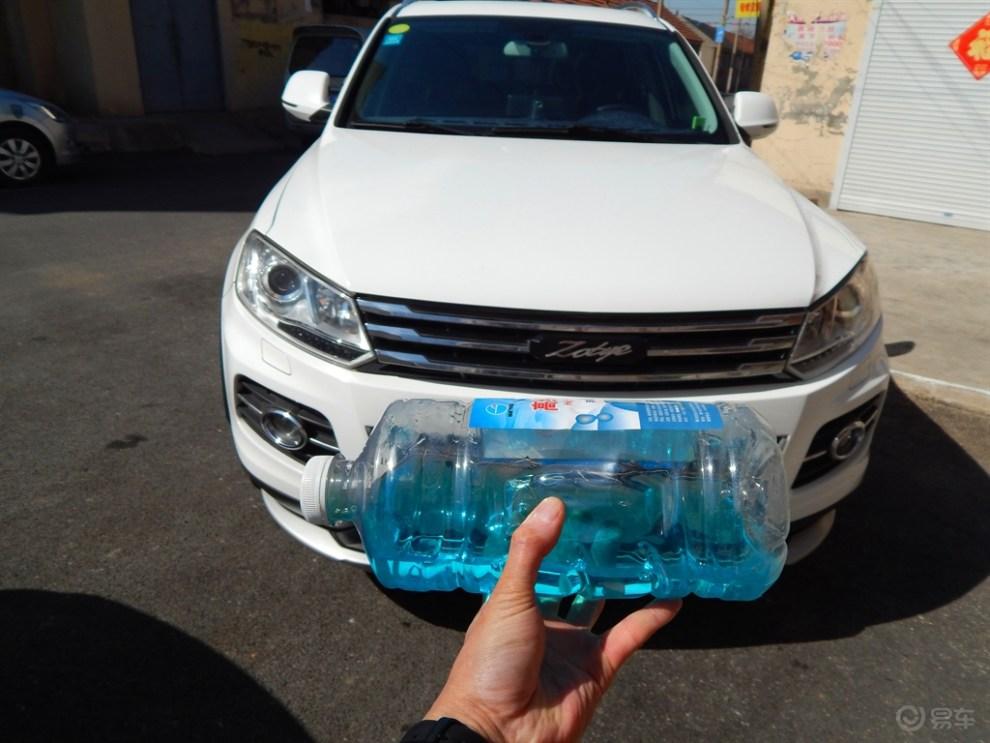 更换玻璃水小作业
