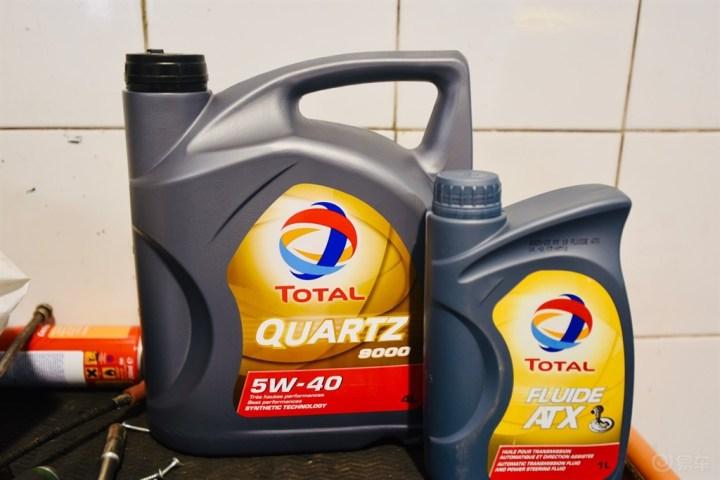 在埃及长安4S店做免费保养 及时更换变速箱油十分必要