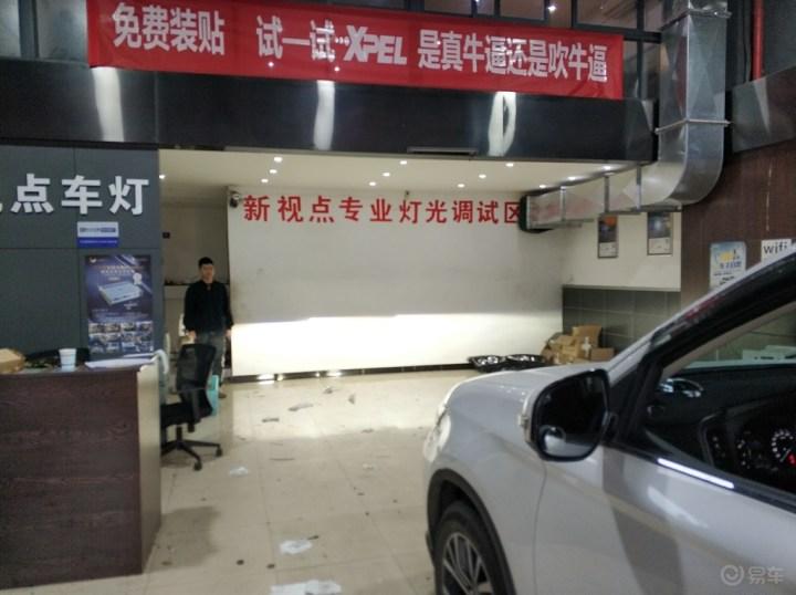 重庆欧蓝德车友,改装6近2远大灯,重庆前10台改装此大灯