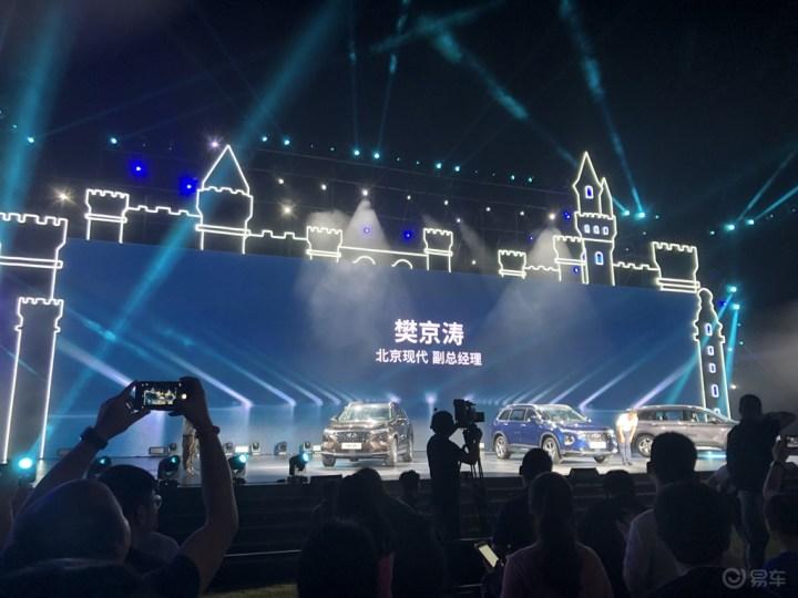 北京现代第四代胜达上市啦~
