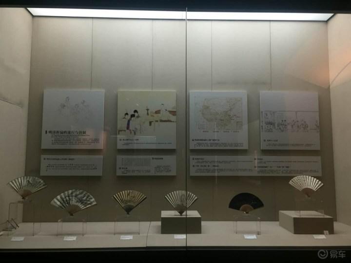 【杭州游记】——参观中国扇博物馆