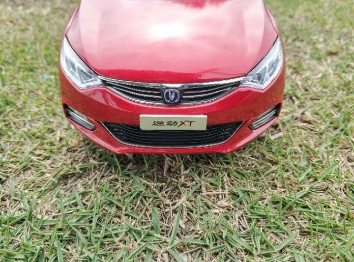 美丽的车模XT