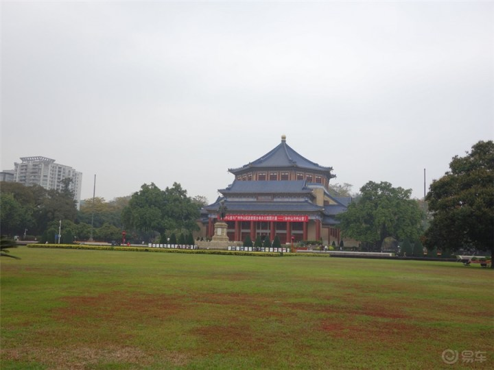 以伟大之建筑,作永久之纪念,和雷凌一起游广州中山纪念堂