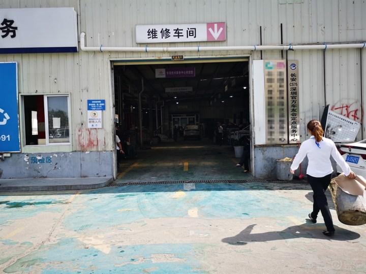 【深圳长安车友会】阿廖 汽车定期养护之----正时皮带更