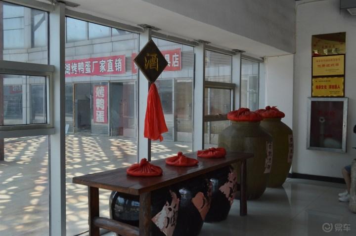 衡水民俗博物馆