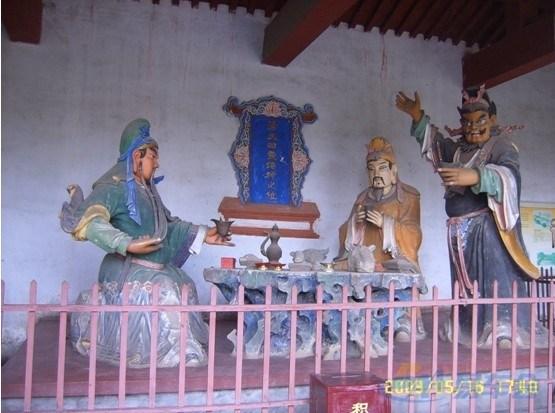 许昌三国文化游
