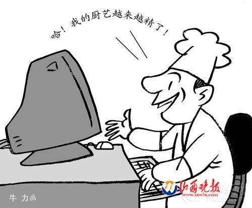 动漫 简笔画 卡通 漫画 手绘 头像 线稿 500_412