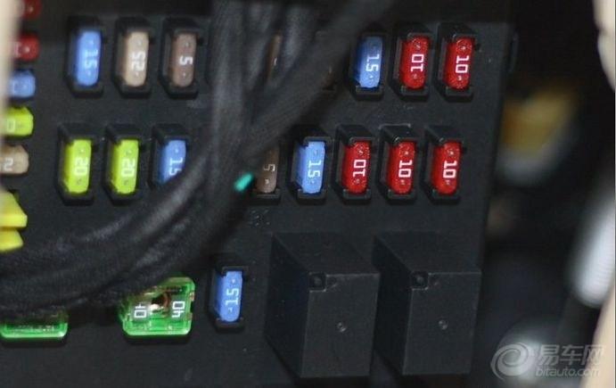 瑞虎3电路保险丝盒