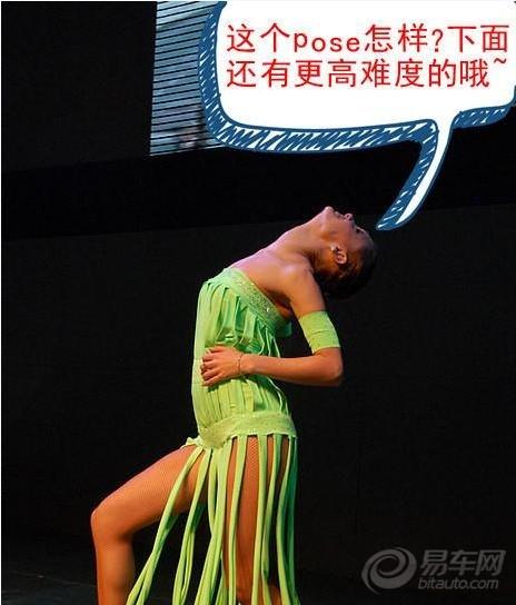【【视频车展】JEEP展台一男一女跳舞各种取花絮电影票图片