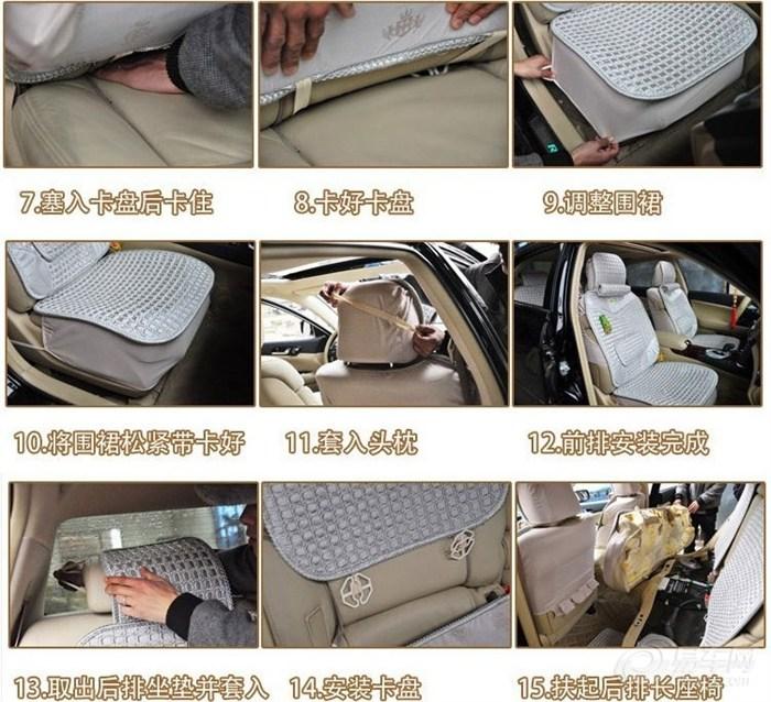 【如何安装汽车坐垫】高清图片