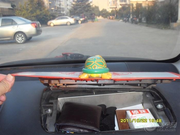 求精新照片 上海比亚迪车友会 003ж奇迹жf0 改装的车车高清图片
