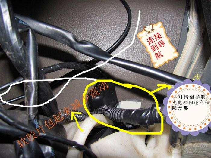 五菱荣光有线倒车影像自己安装详图