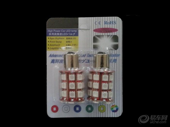 北京-2012新速腾1.4T自豪-【LED日行灯】作业