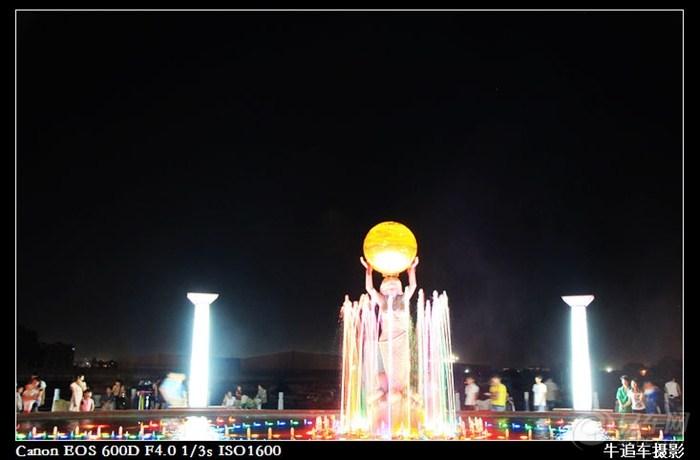 【音乐喷泉--看论坛冲凉】_广东激情图片集锦美女小说美女图片