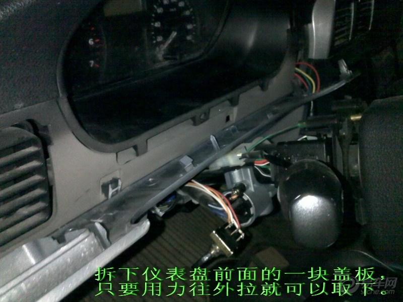五菱荣光空调电路高清图片