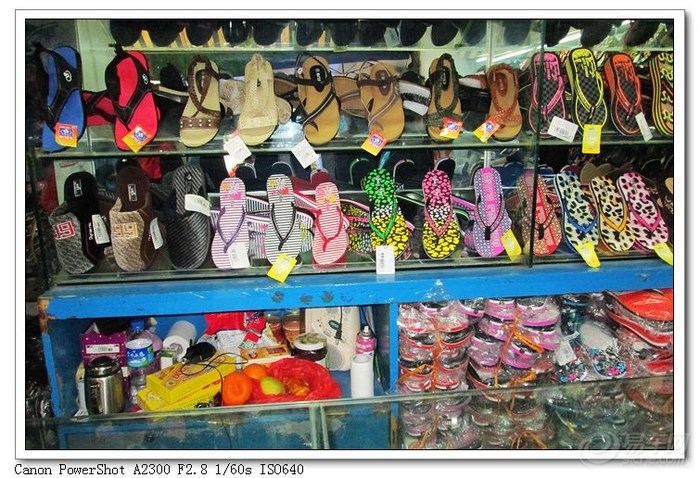 平仙/=====很有名的越南平仙鞋!~
