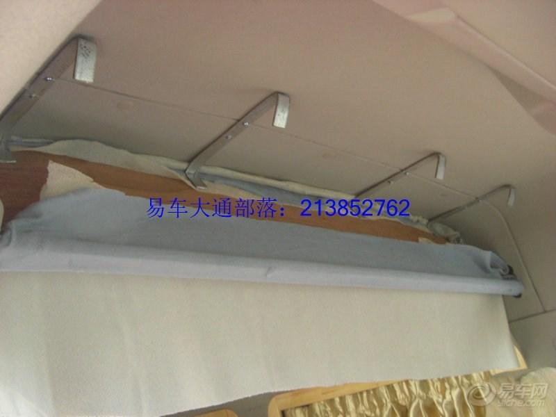 【大通改多用途房车25步:吊顶