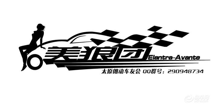 青春活力logo设计