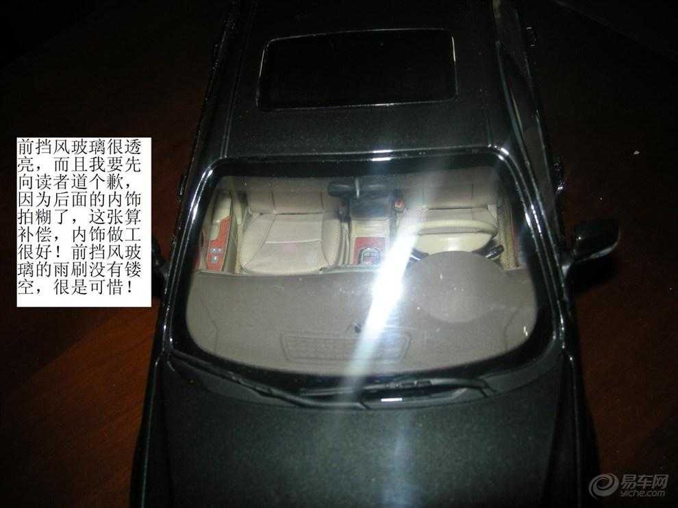 【别克君越(老款,第二代红尾灯板)车模评测(No.8)】_汽车模型高清图片
