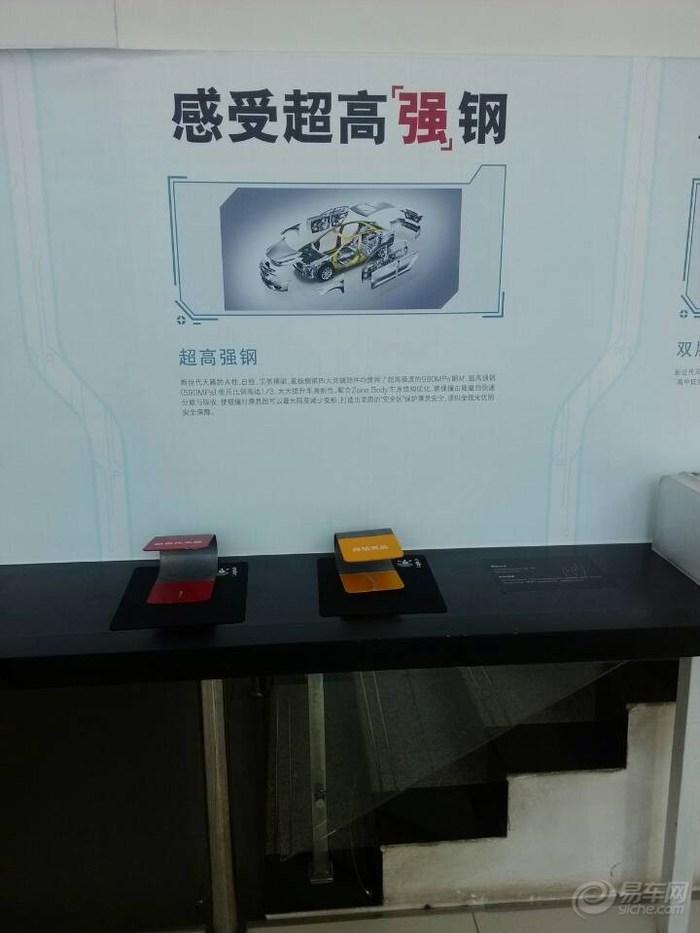 天籁论坛 汽车论坛高清图片