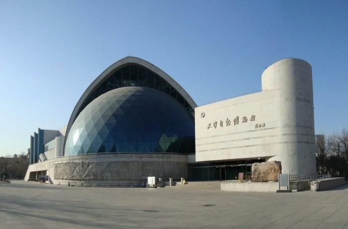 【天津自然博物馆风景图片