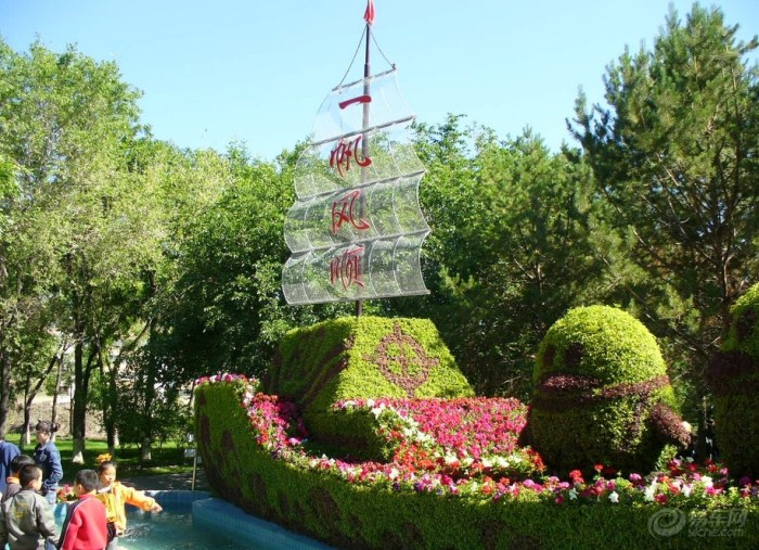 乌鲁木齐植物园图片