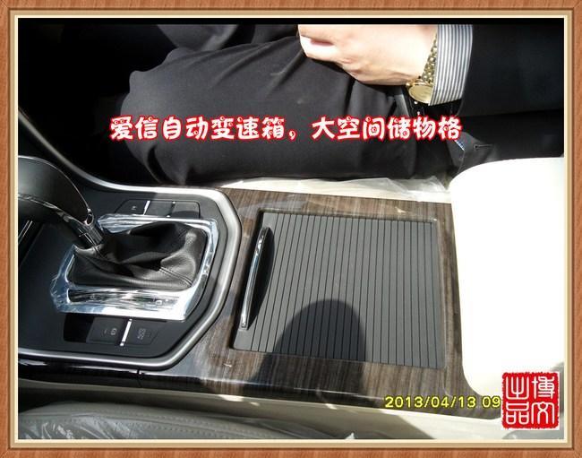 为电子手刹和自动驻车系统,图中压字有误.