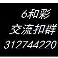 ycuser10308412