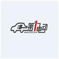 推荐520悦享版2020款小鹏G3怎么选?