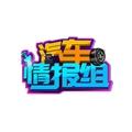 14.38万元起2020款小鹏G3正式上市,8月底交付