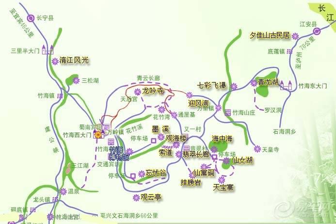湘西地图全图