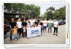 【长55雄风,安兄弟情深】易车陕西长安CS55车友会2020线下活动首发篇
