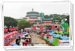 《迈腾在路上》山城重庆五日游,论坛定格你的美。