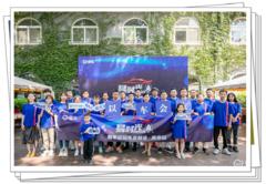 一次别致的房车露营体验,易时光南京站报道