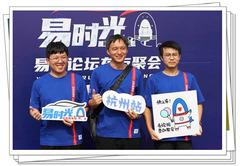 【易时光杭州站】美好的时光总是短暂珍惜我们在一起的点点滴滴!