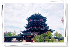 【比心中国】自驾苏州阳澄湖——大闸蟹我来啦!